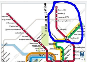 DC subway line